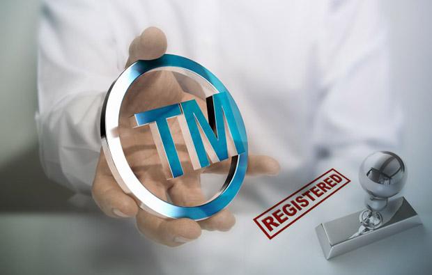 العلامة التجارية - Trademark